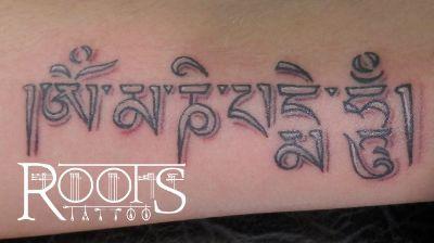 Letras hindúes