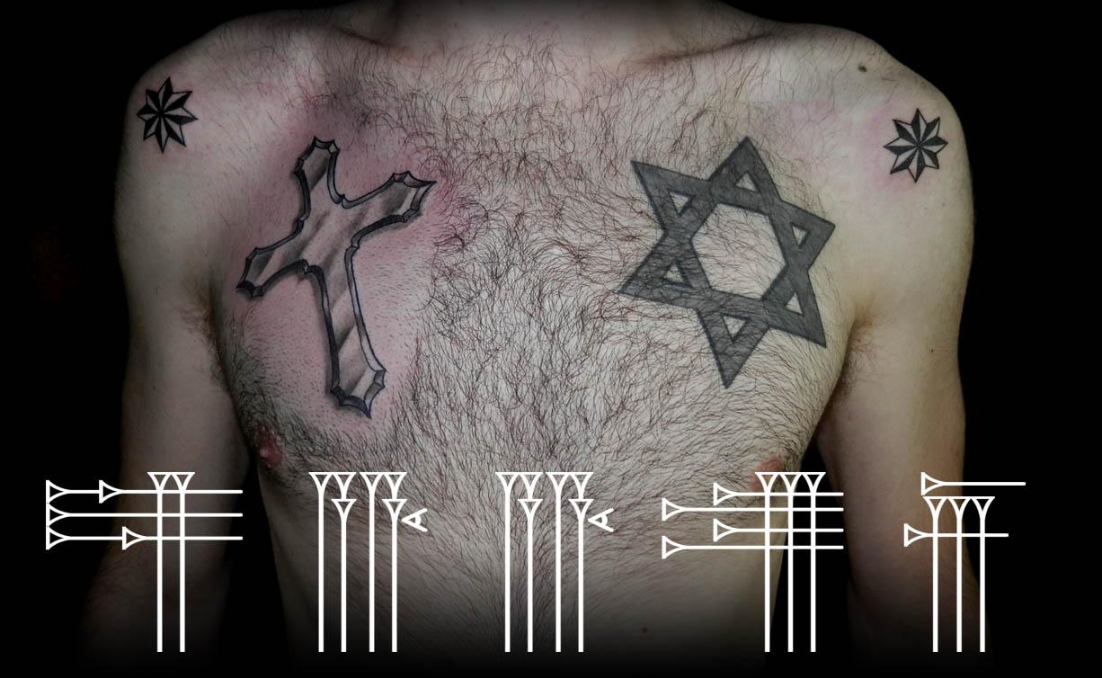 Tattoo Granada
