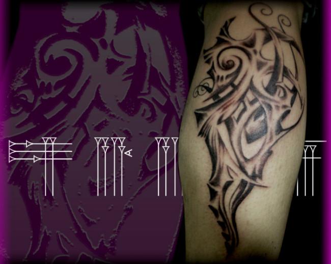 Tatuaje tribal para el gemelo